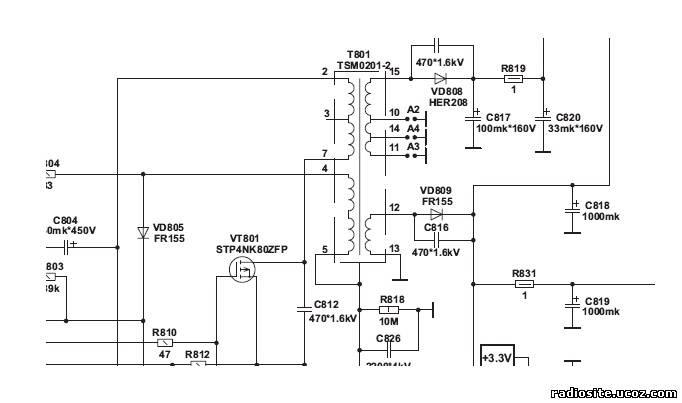Инструкция Телевизор Erisson 1406.Rar