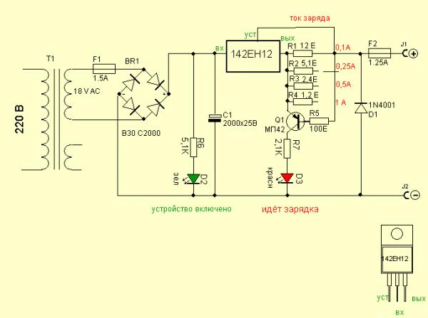 Зарядное устройство рассвет 2 инструкция | vnqdkgjr